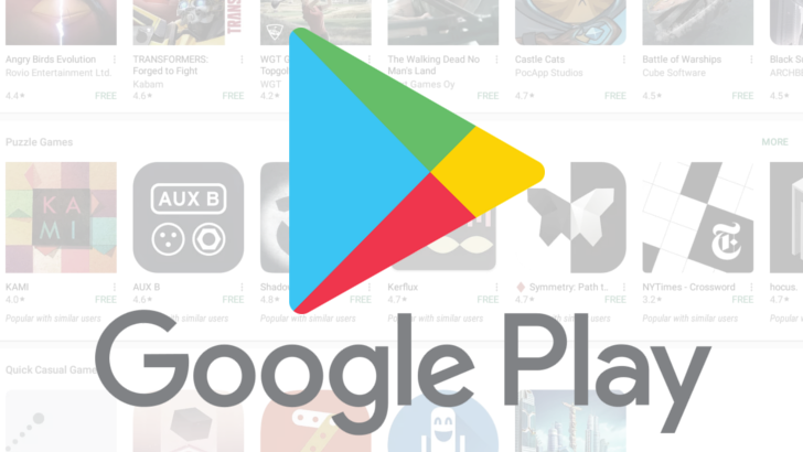 how to download google play store in mobile